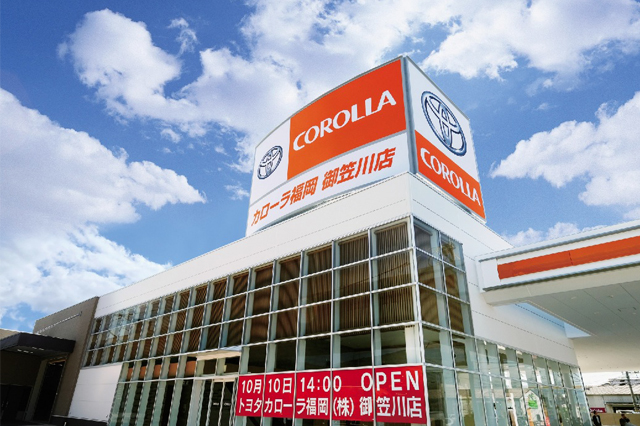 トヨタ カローラ 福岡 カローラ|福岡で新車・トヨタ車なら福岡トヨタ自動車|公式サイト